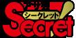 アサ芸シークレット公式サイト