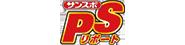 サンスポアイドルリポーター公式サイト